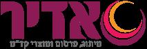 מוצרי פרסום - משרד פרסום בירושלים